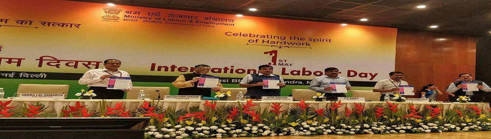 "On the eve of the 'International Labour Day' celebrations held at the Pravasi Bhartiya Kendra on 01st May, 2018, Shri Santosh Kumar Gangwar, Hon'ble Minister of State for Labour & Employment (I/c) releasing the VVGNLI publication ""Child Hope"" focusing on"