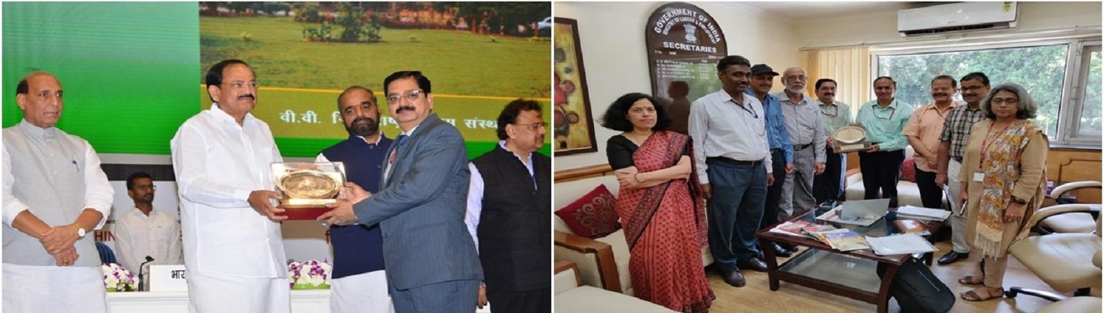 हिंदी दिवस 2018 के अवसर पर 14 सितंबर 2018 को विज्ञान भवन, नई दिल्ली में आयोजित हिंदी दिवस समारोह में भारत के माननीय उपराष्ट्रपति श्री एम. वेंकैया नायडु जी से संस्थान की गृह पत्रिका 'श्रम संगम' के लिए द्वितीय पुरस्कार ग्रहण करते हुए संस्थान के महानिदेशक डॉ
