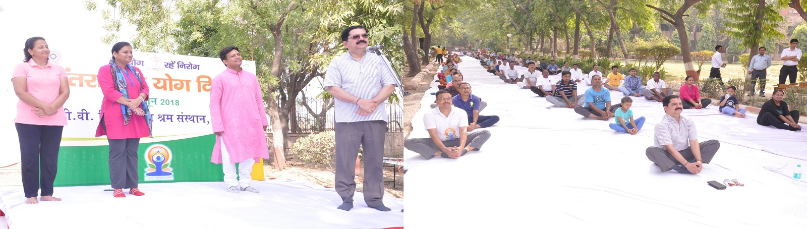 The 4th International Yoga Day has been observed on 21st June, 2018 at VVGNLI.  Dr. H. Srinivas, Director General addressed the gathering of around 150 officials & trainees and emphasized the importance of Yoga and its benefits in our daily life. Yoga exe