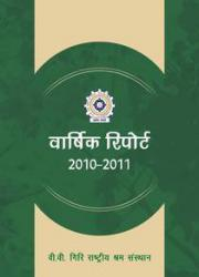 Vaarshik Report 2010-11