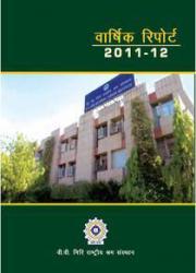 Vaarshik Report 2011-12